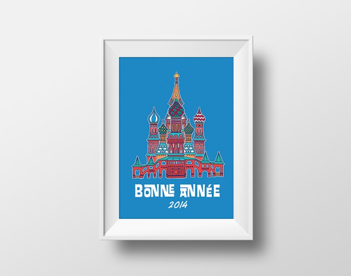 Affiches et cartes de voeux - Cathédrale Basile-le-Bienheureux - Moscou